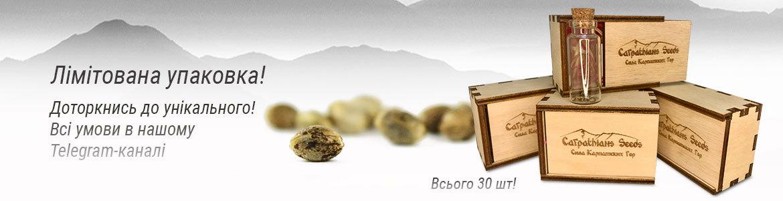 Pack-ukr-1170×300
